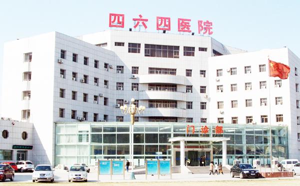 马鞍山金陵医院